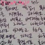 เซฮุน: ขอบคุณครับที่ปกป้องผม ที่คอยดุคนที่มาว่า/พูดไม่ดีกับผม  ผมหวังว่าคุณจะใช้เวลาในทุกวันด้วยหัวใจที่สวยงาม...😢 https://t.co/F63ZjEJDfx
