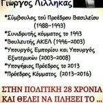 Κυκλοφορά στα social! #ekloges2016 @yiorgoslillikas & κατεστημένο ???? #cyprus https://t.co/G81xH37lw4