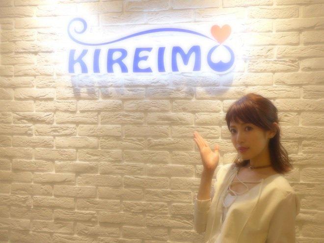 KIREIMO道玄坂店に行ってきました!これからの季節にむけ、しっかりケアしないと!そして…KIREIMOがメンズ専用の脱毛サロンをオープンするみたい!男性もぜひチェック! #キレイモ https://t.co/wUokST1KWJ https://t.co/KQRIRIAoof