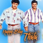 A Special pic celebrating #Thala Birthday with #Ilayathalapathy @actorvijay #ThalaThalapathy #HBDDearestThalaAjith ! https://t.co/PAfhneRxrB