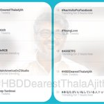 #HBDDearestThalaAjith   No: 1 - India Trends  No: 19 - Worldwide Trends   #Thala Fans & Well-wishers https://t.co/Bmf22ur83j