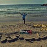 #غزة تتضامن مع شقيقتها #حلب #حلب_تحترق اعداد الصديق محمد طوطح https://t.co/UqidFgTEHe