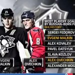 The most playoff goals by ???????? born players. #StanleyCup https://t.co/fiShJhyHWm
