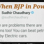 Pic 1- @sudhirchaudhary ON petrol price hike when BJP was in opposition. Pic 2- when BJP is ruling. #चाटलो_मोदी_की https://t.co/OszQ4BwlAs