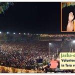 Fans drowned in ocean of happiness!C-selfie wid huge crowd inJazbaESewadar RubruNight on #PiousBhandara celebrations https://t.co/mmTeos5COG