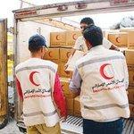 #الإمارات تقدم مساعدات إغاثية لأكثر من 40 ألف أسرة في ساحل #حضرموت. #المكلا #اليمن https://t.co/BKGPiL4Lfe