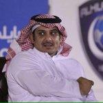أعضاء شرف نادي #الهلال رفضوا استقالة الامير نواف بن سعد بالإجماع #السعودية https://t.co/jjxHjaoMcF