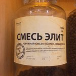 Кофе со вкусом власти #ulsk https://t.co/1s2GjDEqyO