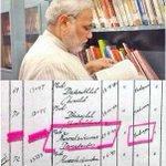 Pic 1 : Wikipedia says Modis DOB - 17/9/1950 Pic 2 : Modis 1st Class degree DOB - 21/8/1949 #PatanjaliEffect https://t.co/uChUWNEbhT