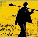 """تحية لكل عامل وعاملة في حقول البناء والتنمية والتطوير """" أجيال قدمت لنا وأنتم تقدمون لأجيال قادمة """" #البحرين https://t.co/haLguD0PLc"""