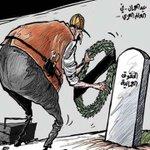 الحقوق العمالية في #البحرين والعالم العربي تتدهور بشدة #عيد_العمال #1may https://t.co/SuhRPdyOgj
