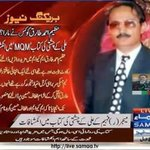 Who killed #MQM Chairman Azim Ahmed Tariq? What is the name of officer of a secret intelligence agency? read this https://t.co/DQ2wkX4Wpi