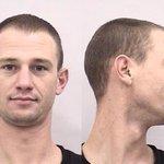 Man Wanted For Attempted Carjacking, Burglary Found Hiding Under Tree https://t.co/WSBgDoajCu #KKTV https://t.co/HYaD5R2jii