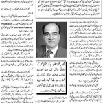 This is epic !! This article published in 1971, tells an amazing story about Jang group, Bhutto & Ayub Khan :)) lol https://t.co/p2a5SCnwEh