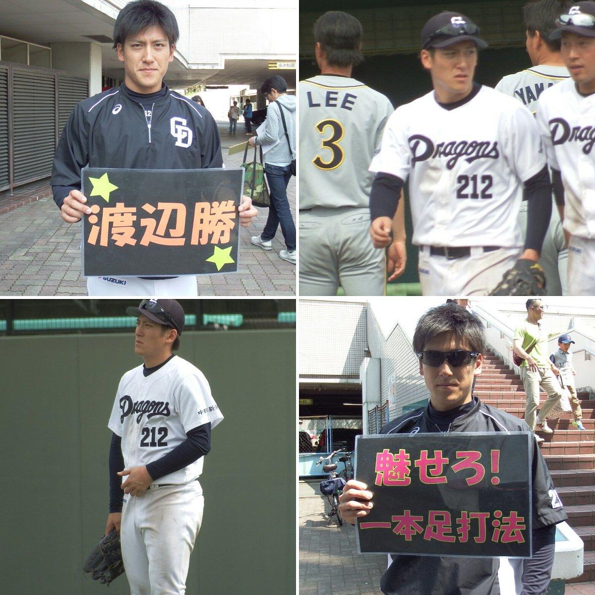 西川健太郎の画像 p1_23