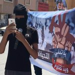 """#باربار : مسيرة """" يدٌ تبني ويدٌ تُقاوم """" الآن. #البحرين #عيد_العمال https://t.co/ANZYY77IHR"""