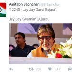 He stays in Mahrashtra still tweets Jai Gujarat Diwas on the same day.. Irony .. #JaiMaharashtra https://t.co/oxjOm7hazu