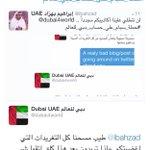 🔴 : حساب @dubai4world غير رسمي ولا يتبع أي جهة في #الامارات و يُدار من الخارج ويسعى بكل خبث للفتنة مع #السعودية .. https://t.co/6TT9ATrc1x