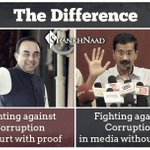 Both of them has their own way of fighting corruption.. Which method would you prefer ? #SwamyRocks https://t.co/fcC9qlaxYi
