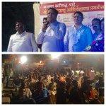 Gazdharbandh ward 94 very good cultural Prg organised for Maharashtra Day function ! https://t.co/EOsGKABmr8