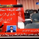 Losing 12 out of 13 seats in Lahore during GE 2013 was not enough, now flop jalsa. #LahoreKicksIKout https://t.co/qYiGKRFSHQ