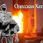 Бездействие киевского режима по делу о трагедии 2 мая в Одессе подрывает репутацию «властей» https://t.co/IQqYi6Ihy0 https://t.co/YOgU4kHpky
