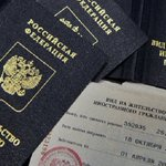 В России упростили процедуру выдачи вида на жительство беженцам с Украины https://t.co/m26FHQIJ5S https://t.co/korQkhahKB