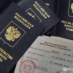 Упрощена процедура выдачи вида на жительство беженцам с Украины https://t.co/5roAlZumWA https://t.co/i3T4HCXKX3