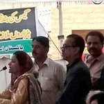 """""""PPP MNA @ShahNafisa is speaking to #LabourDay Program arranged by Peoples Labour Bureau at @KPC @NisarKhuhro_SME https://t.co/NSecibeENT"""