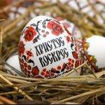 Жизнь продолжается! И как же нас много на свете, празднующих Светлую Пасху! Христос воскресе, православные! https://t.co/2MXjNnBURa