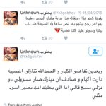 انا اللي بخليك تصير اسود مثلي 😂😂😂😂😂😂😂😂 https://t.co/IxZObguPnO