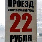 Как сказал @zapyatoy, много чего можно себе представить, но перевозку богажа – нет. https://t.co/a8K3DrSitW