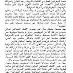 قسم الجغرافيابكلية الآداب والعلوم الاجتماعية -جامعة السلطان قابوس يحصل على عضوية الاِتحاد الجغرافي الدولي ( IGU). https://t.co/BLSn8mBi41