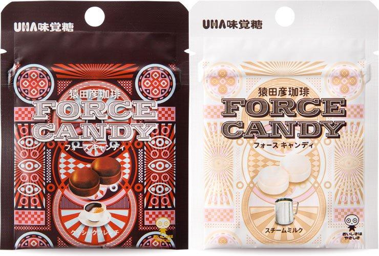 UHA味覚糖さんと作った、猿田彦珈琲 FORCE CANDYが発売!クラシックフレンチ、スチームミルクの2種類。全国のコンビニなどで。飴ちゃんでも猿田彦の香りと味わいをぜひ!https://t.co/6QXFn5F5pC https://t.co/dRPTy8mctS