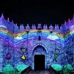 The #Jerusalem Festival of Light 2016 returns https://t.co/TLMWgi6Byx #myjerusalem #ttot https://t.co/QPnhhUzojh