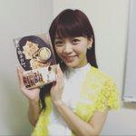 橘田いずみ先生から「本日も餃子日和。」をいただきました♪笑 すぐに作りたくなるレシピばかり♪読んでるとお腹空いちゃうー。 餃子初心者でも簡単に作れそうだよ(OvO) https://t.co/VE0Kq3Gz0R