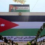 المستشفى الميداني الأردني غزة 41 يواصل تقديم خدماته الصحية والعلاجية للأهل في قطاع #غزة #الأردن https://t.co/ia3pPGyJ6b
