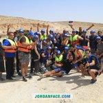 نشكر كل من شاركنا رحلتنا الرابعة الى مأدبا ووادي السلايطة ضمن حملة #ربيع_الأردن_أحلى والتي تهدف لترويج كنوز #الأردن https://t.co/5GKNhFLrlY