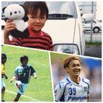 今日は #こどもの日 ! 宇佐美 貴史選手の貴重な少年時代の写真をこっそり公開???? か、かわいい✨ https://t.co/8xanePWpbX https://t.co/bYYRxKqfiF