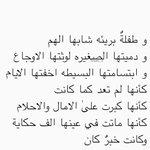 القرن الواحد والعشرين قمة التكنولوجيا والتطور إنسانياً قمةالظلم والوحشية واللاإنسانية #حلب_تحترق #حلب_بردا_وسلاما https://t.co/mgm0lq5gLD