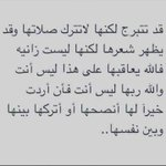 للناس اللي بتتفلسف على كل اشي https://t.co/RAelE9JeBM