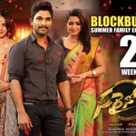 RT @pudiharicharan: #Sarrainodu third film in a row for #AlluArjun to have registered over INR 50 cr share. WW gross stands at 82 cr https:…