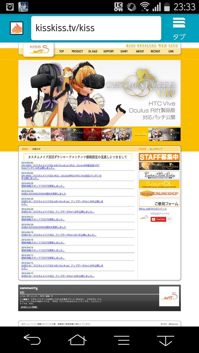 http://pbs.twimg.com/media/ChdV_uBU4AAC3tx.jpg