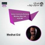 Its #AdobeCommunity time with the certified trainer Mr. @MedhatEidME .. See you in 30 #AmmanStartupWeek #Jordan https://t.co/TCjrQkRH6V