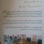 متحف لاستوريا - مأدبا #ربيع_الأردن_أحلى @LetsGoToJordan https://t.co/CUtdBchBrT