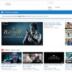 #KabaliTeaser featured as the main video in @YouTube #Singapore homepage! #KabaliDa #KabaliTeaserRecord https://t.co/GfnUMTcVPv