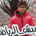 شلباية يبدع في بطولة كأس كوكوروفا الدولية #عيش_الرياضة #التنس_الأردنية #الأردن https://t.co/6kbot332xU https://t.co/KlYLofvW3u