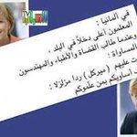 (١) منى الى #رئيس_مجلس_الوزراء و #وزير_التربية و #التدريس بـ #الكويت ما هي ذنوب #الطلاب https://t.co/ZynNNp7SW7