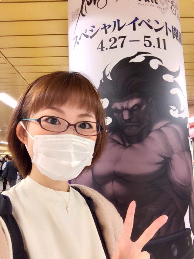 今日はプリズマ☆イリヤ ドライ‼︎で徳島マチアソビに参加します!急いで新宿にいるバーサーカーのとこ寄ってきた〜 髪を整え