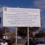 Этот билборд висел в Старобельске (Луганская обл.) год назад, но его актуальность только растёт. #ватунахуй https://t.co/N0Hyfniglw
